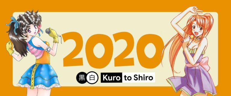Primeiro lançamento 2020